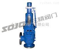 安全閥圖片系列:SFA48Y高溫高壓安全閥,電站安全閥,彈簧安全閥