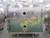 豫通真空干燥箱专业生产各种真空干燥箱