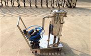 1P1S不锈钢小车过滤器系统
