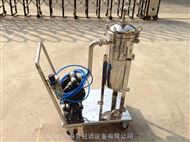 1P1S不銹鋼小車過濾器系統