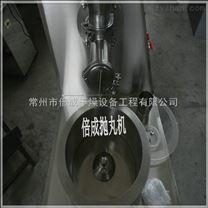 多种规格球型制丸机 QZL系列型制丸机,混合机