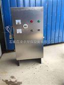 新疆喀什深度氧化水处理机
