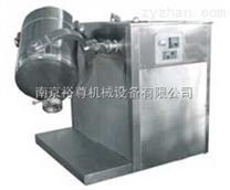 三維立體混合機設備