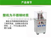 制药厂中药材粉末压片机供应信息