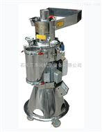 水冷式不锈钢连续投料粉碎机