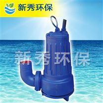 WQ60-13-4潜水污水泵 价格