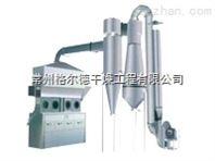 高效xf系列箱式沸腾干燥机