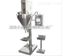 上海ZX-F型-半自动粉末包装机
