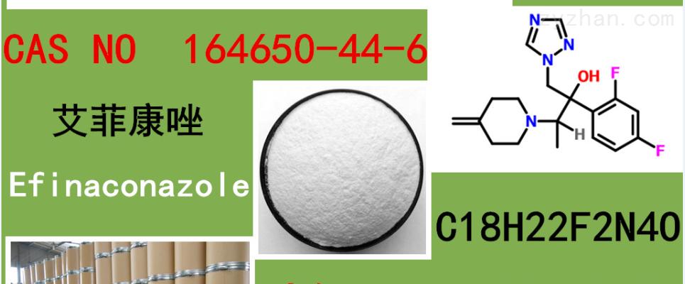中文名 AZD-9291 别 名 甲磺酸盐;AZD9291;AZD9291游离碱 英文名 AZD-9291 CAS号 1421373-65-0 分子式 C28H33N7O2 分子量 499.60700 出口标准 企业标准 含量 ≥99% 外观 白色或类白色结晶性粉末 作用 现货出口用于化学试剂及科学领域的研究 包装规格 25KG/桶或按需包装 室温下密闭贮存 更多产品详情请咨询,王明13419635609 027-59402369 我司主营产品: 氨甲环酸、肾上腺素系列、地塞米松系列、酚磺乙胺、雷迪