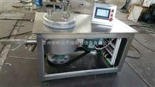 高速湿法混合制粒机供应商