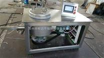 高速湿法混合制粒机常州供应商