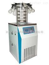 掛瓶冷凍干燥機
