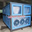 泸州冷冻机;电镀冷冻机;模具冷冻机