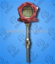 隔爆数显温度计虹德测控HD-SXM-547-B厂家