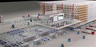 杭州智能工厂整体解决方案