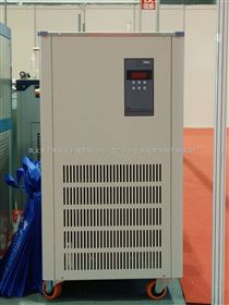 GDSZ-20升/-20℃+200℃高低温循环装置丨可选电器防爆丨可选全机防爆