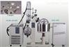 (巩义予华)DLSB-5升/80℃低温冷却循环泵丨低温反应可外循环