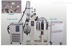 YRE-2020Z(20L)旋转蒸发仪-巩义予华厂家直销