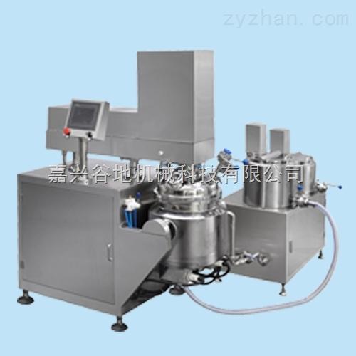 小型乳化搅拌机