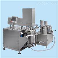 GDZRJ-20L系列小型乳化搅拌机