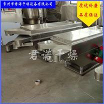 FS-1.6*1.5长方形直线振动筛 医药化工冶金振动方形筛 鸡精筛分机