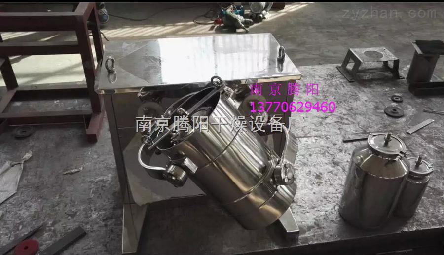 可以更换混合料筒三维混料机