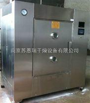 供應脫水電磁真空干燥箱 電磁真空試驗箱