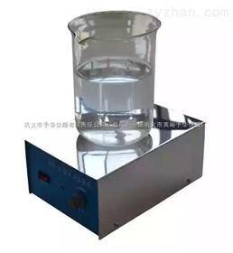 98-2强磁力平板搅拌器予华厂家直销