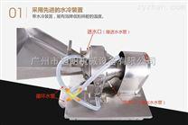 304不锈钢水冷粉碎机|万能水冷锤式粉碎机销售