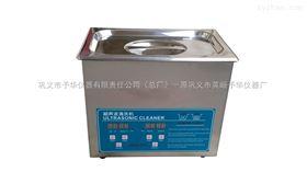 KQ-250DB数显超声波清洗器,时间温度可调