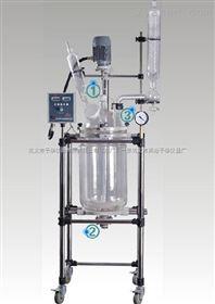 YSF-20L小型双层玻璃反应釜,实验室反应釜巩义予华