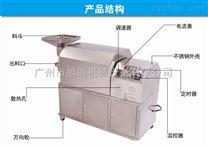 旭朗新款立式不锈钢电热炒货机