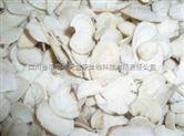 厂家供应白芍提取物(芍药苷)30%,20%,10%