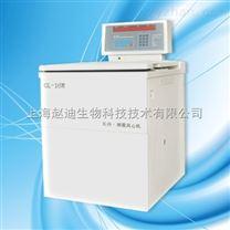 醫用臺式離心機 GL-16M立式高速冷凍離心機