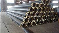 管径DN325*8保温聚氨酯集中供热管道近期价格//每米预算标准报价
