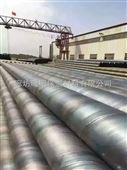DN219*7供暖输水直埋复合夹克保温钢管定制成本//本月标准预算
