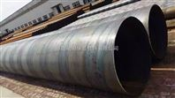 近期DN273聚氨酯保温管用于集中供热管价格 保温每米成品报价