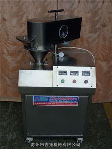 实验室干法制粒机