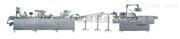 DPP--260(铝塑铝)装盒机自动包装生产线