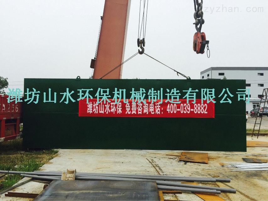 宁夏吴忠市昊祥牧场一体化养殖污水处理设备简介