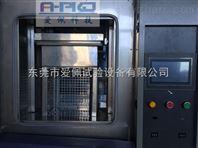 北京实验室冷热冲击箱