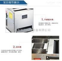 廣東中藥材粉末制丸機|多功能制丸機銷售