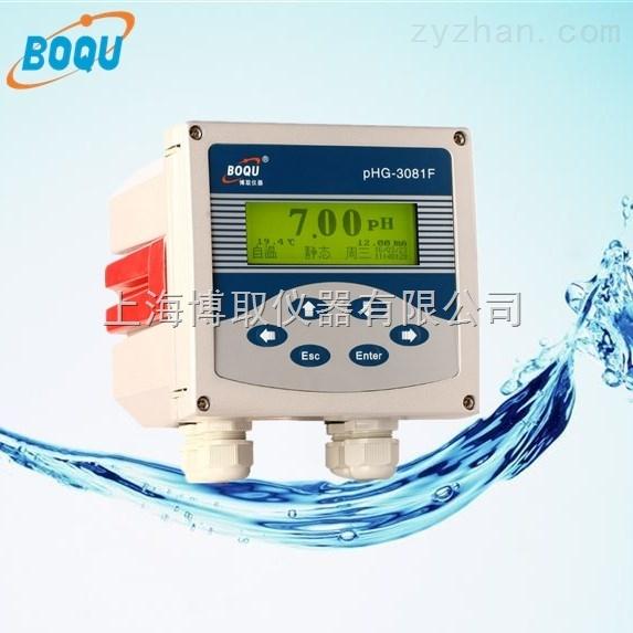全自动在线高温PH计-高温PH变送器-PH计检测仪