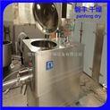 磐豐廠家供應 酶制劑用濕法制粒機 酶制劑用混合制粒機