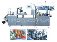 多功能平板式铝塑泡罩包装机厂家