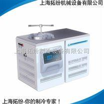 冷冻干燥机多少钱,微生物冷冻干燥机