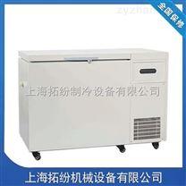 -60℃工业低温冰箱,工业超低温冰柜