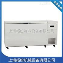 臥式醫用低溫冰箱,生物實驗超低溫冰箱