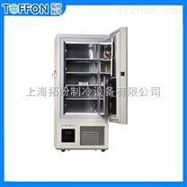 北京工业低温冰箱,超低温小冰箱