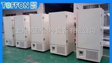 北京超低温冷柜,超低温冷冻冰箱